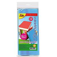 Обложки olli для книг регулируемые 10-11 классы 250 мкм, 12 штук