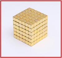 Золотой Неокуб 216 кубиков. 5мм. Магнитные кубики. Конструктор NeoCube