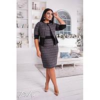 Женское стильное тёплое платье с пиджаком миди длина батальное