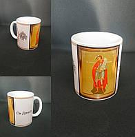 Кружка іменна керамічна Святий Даниїл