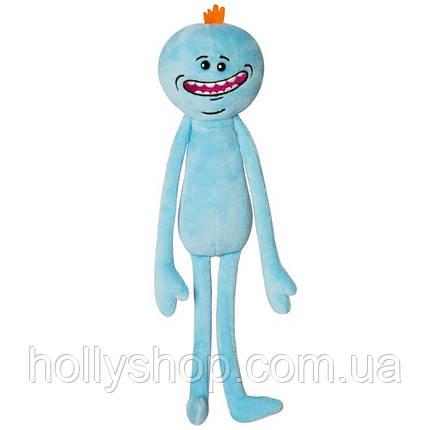 Мягкая игрушка Rick and Morty Meeseeks Happy  Мистер Мисикс Рик и Морти, фото 2