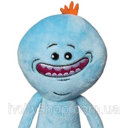 Мягкая игрушка Мистер Мисикс Рик и Морти Rick and Morty Meeseeks Happy, фото 2