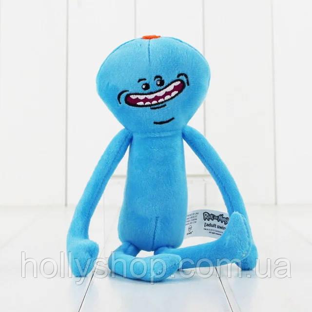 Мягкая игрушка Мистер Мисикс Рик и Морти Rick and Morty Meeseeks Happy