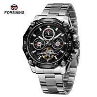 Forsining 6913 Silver-Black