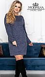 """Женское платье-туника миди свободного кроя с открытой спинкой """"Angelina"""" Распродажа, фото 3"""