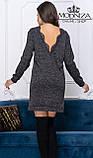 """Женское платье-туника миди свободного кроя с открытой спинкой """"Angelina"""" Распродажа, фото 4"""