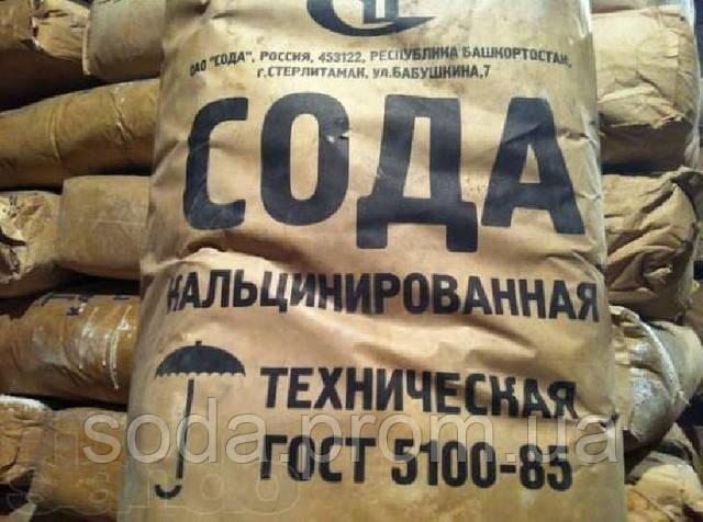 Сода кальцинированная ГОСТ 5100-85