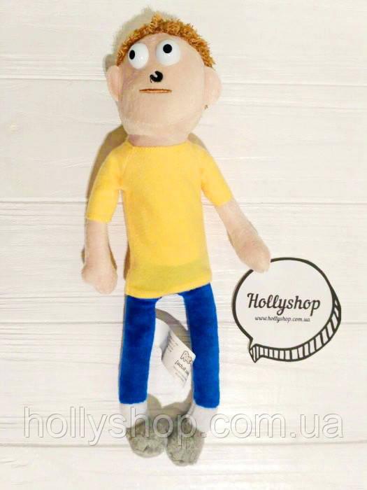 Мягкая игрушка Морти Смит 28см (Рик и Морти)