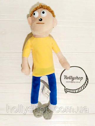 Мягкая игрушка Морти Смит 28см (Рик и Морти), фото 2