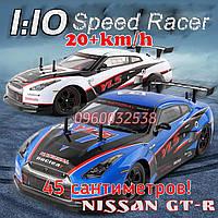 Машина на радиоуправлении Nissan GT-R машинка на пульту управления