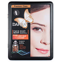 Маска для лица Danjia face mask oro que caviar 015, с красной икрой, упаковка, фото 1