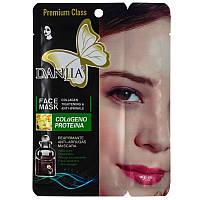 Маска для лица Danjia face mask colageno proteina 016, с белком коллагена, фото 1