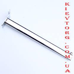 Кронштейн (флейта) для экономпанели экспопанели для торгового магазина хромированный прямой