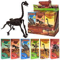 """Пазли 3D 6015-1 """"Динозавр""""/12/"""