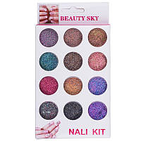 Меланж для ногтей Beauty sky, голографический 12шт