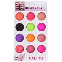 Меланж для ногтей Beauty sky, матовый 12шт, фото 1