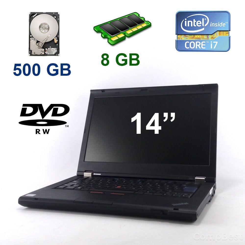 """Lenovo ThinkPad T420 / 14"""" (1333x768) TFT LCD / Intel Core i7-2620M (2 (4) ядра по 2.70 - 3.40 GHz) / 8 GB DDR3 / 500 GB HDD / Slim DVD-RW / Webcam"""