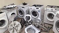 Разборка,запчасти и комплектующее для стиральных машин