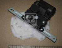 Привод заслонки отопителя салона (10W) Hyundai Ix35/tucson 04- (производство Mobis), артикул 971542E300