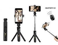 Монопод для телефона XT09 с треногой и bluetooth пультом (штанив)