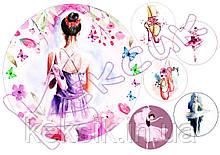Вафельная картинка танец 5
