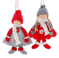 """Новогоднее украшение Подружки"""" подвеска на елку, новогодний декор 16см, набор 36 шт"""