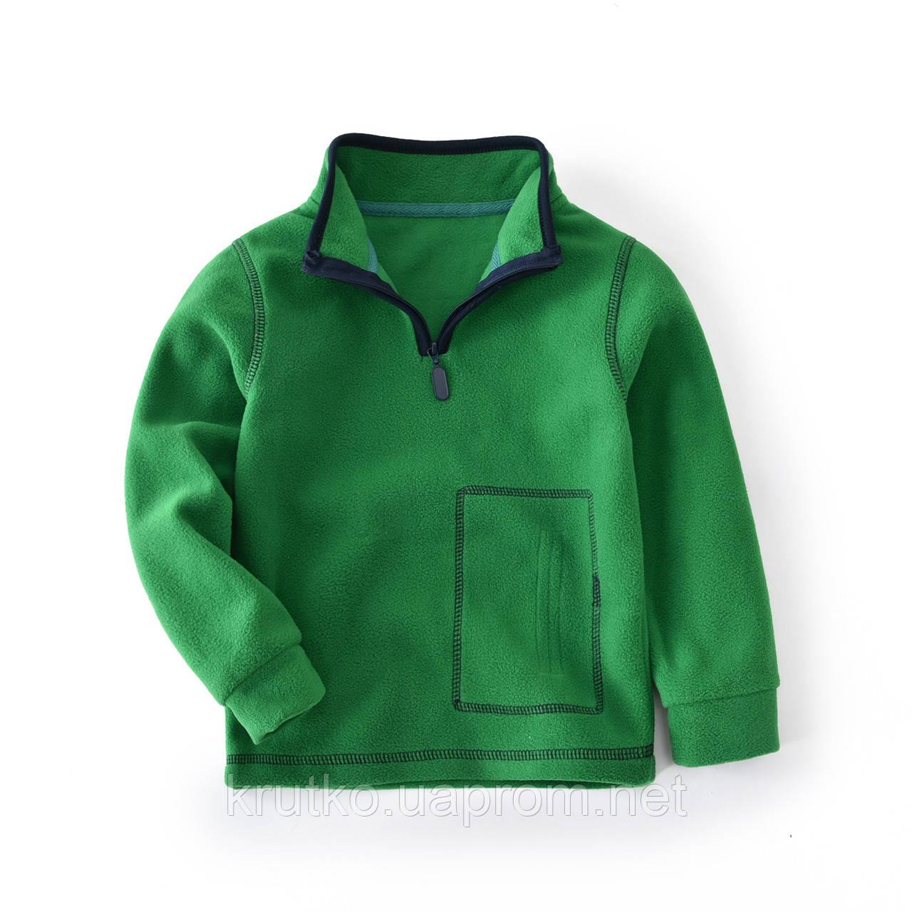 Кофта детская флисовая утеплённая Акварель, зелёный Berni