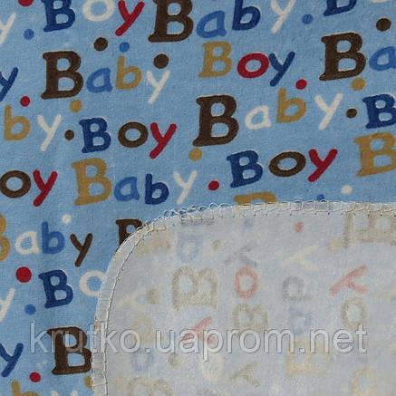 Пеленка непромокаемая 120 х 75 см. Baby Boy Berni, фото 2