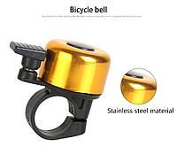 Звонок велосипедный мини BC-BB3201A (салатовый)
