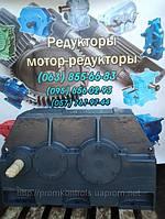 Редукторы Ц2У-315Н-12,5