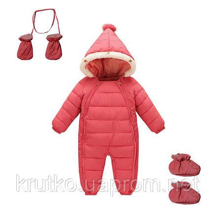 Комбинезон зимний для девочки 3 в 1 New Year, розовый Berni, фото 2