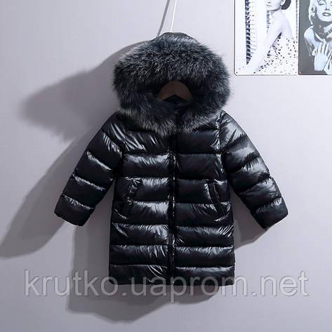 Куртка демисезонная детская Челси, чёрный Berni, фото 2