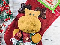 """Новогодний сапог """"Олень"""", бордовый цвет 47х22 см носок рождественский, 6 шт"""