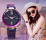 Часы Starry Sky Watch на магнитной застёжке (sw1309) цвет фиолетовый, фото 10