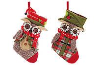 "Новогодний сапог ""Сова"", носок для новогодних подарков 2 вида 47.5см см,"