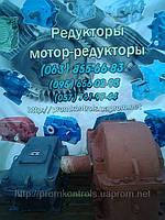 Купить редуктор Ц2-400-50 Харьков