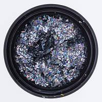 Зеркальная втирка-слюда для ногтей Nail Art(34-3)