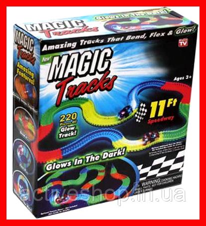 Magic Tracks, меджик трек 220дет