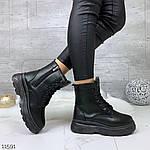 Зимние ботиночки =Son=, фото 4