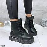 Зимние ботиночки =Son=, фото 6