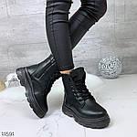Зимние ботиночки =Son=, фото 7