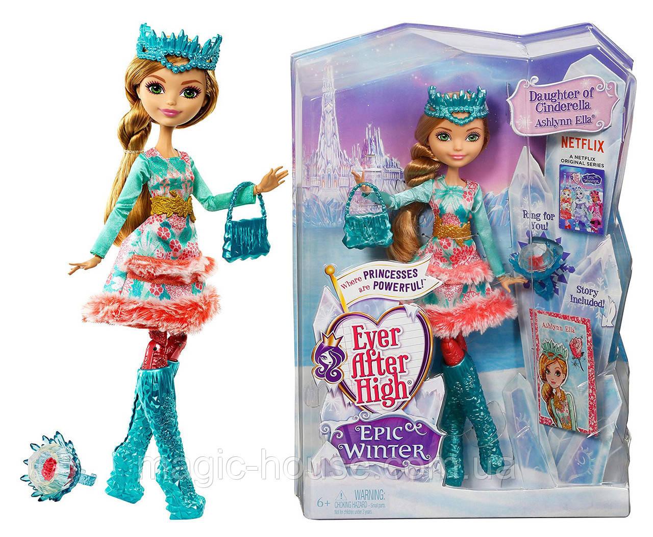 Ever After High Кукла Эшлин Элла Эпическая ЗимаEpic Winter Ashlynn Ella Doll ОРИГИНАЛ от Mattel