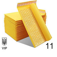 Конверт бандерольный Украинский 100 × 160 - № 11 VIP