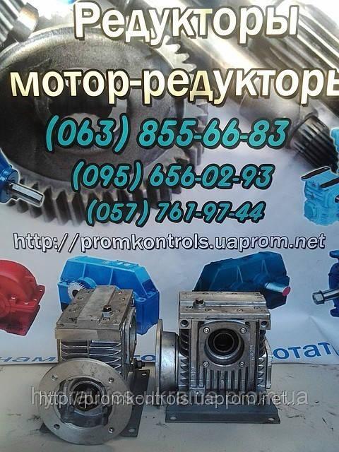 Мотор-редукторы для конвейеров  МЧ-63, МЧ-80, МЧ-100,МЧ-125,МЧ-160,МЧ2-80,МЧ2-100 - Промконтроль в Харькове