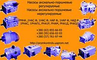 Насос УНА4-Э-125/32