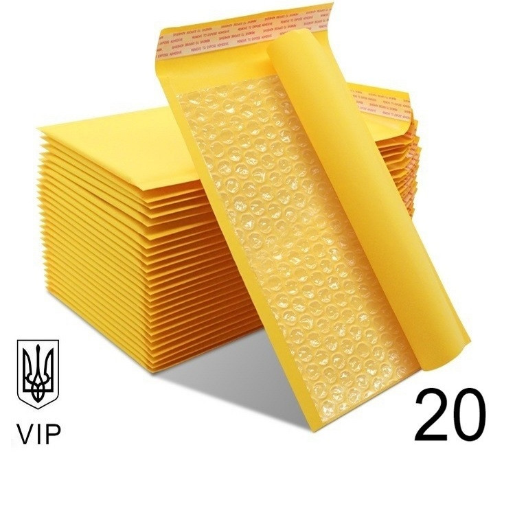 Конверт бандерольный Украинский 350 × 470 - № 20 VIP