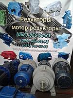 Мотор-редуктор 3МП-63-18