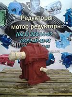 Редукторы  РГСЛ-160-20