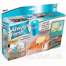 Вакуумний пакувальник для їжі Vacuum Sealer Always Fresh, фото 2