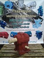 Редукторы  РГСЛ-160-40